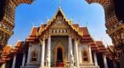 Thailand in vogelvlucht (video)