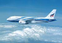 Bangkok Airways naar Chiang Rai
