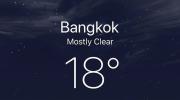 Opnieuw koel weer verwacht in Bangkok