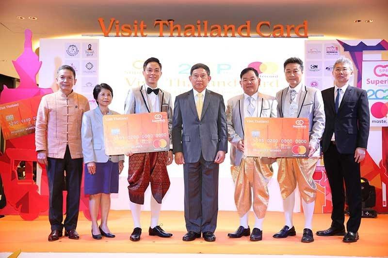 visit thailand card