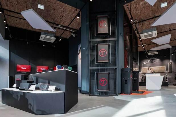 Teufel Store Wien Februar 2021 10
