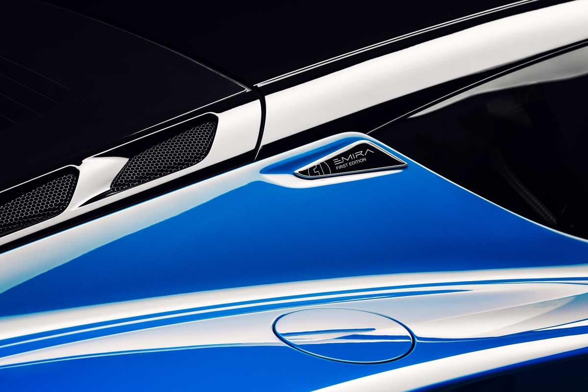 Lotus Emira KEF Premium Audio System KEF Uni Q Chassis 03