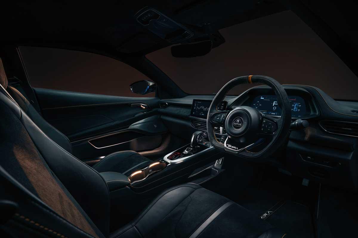 Lotus Emira KEF Premium Audio System KEF Uni Q Chassis 14