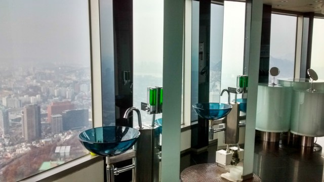 Seoul Tower Restrooms