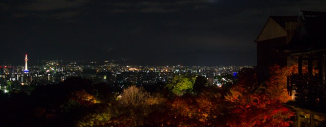 Kiyomizudera at Night @ Kyoto, Japan