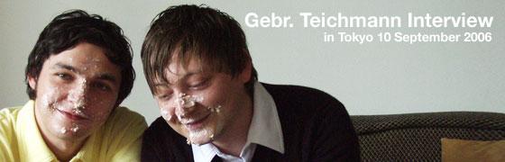 Teichmann