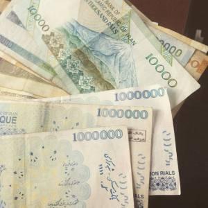 ირანული ფული