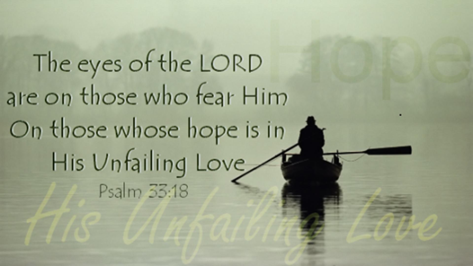 Verse of the Day - Psalms 33:18 KJV - Highland Park Baptist Church ...