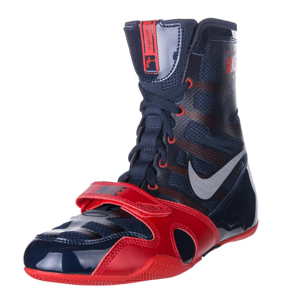 Nike HyperKO Boxing Shoes NavyRed
