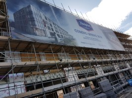 Banner and Sign Installation - Hilton Hotel, Blackpool