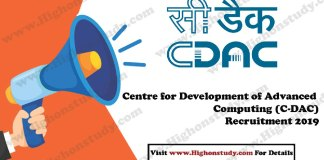 Centre for Development of Advanced Computing (C-DAC) job highonstudy