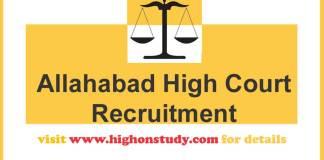 Allahabad HC Jobs