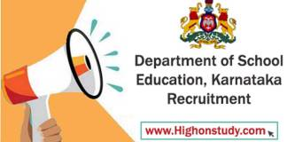 DSE Recruitment