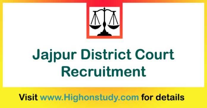 Jajpur District Court Jobs
