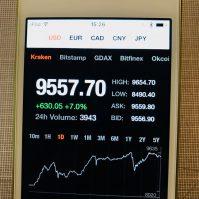 bitcoin-9557