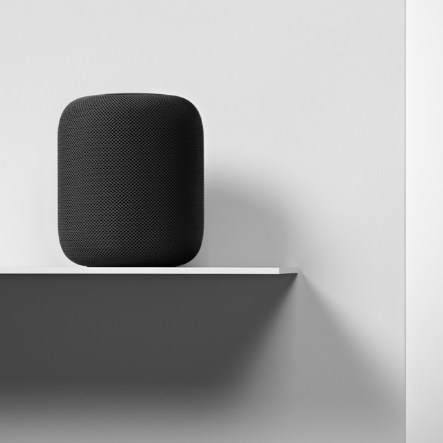 HomePod-Vaporware