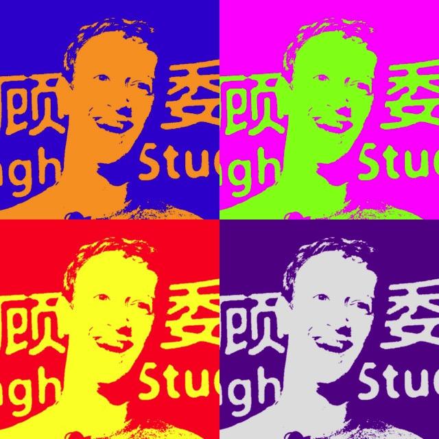 popart-zuckerberg