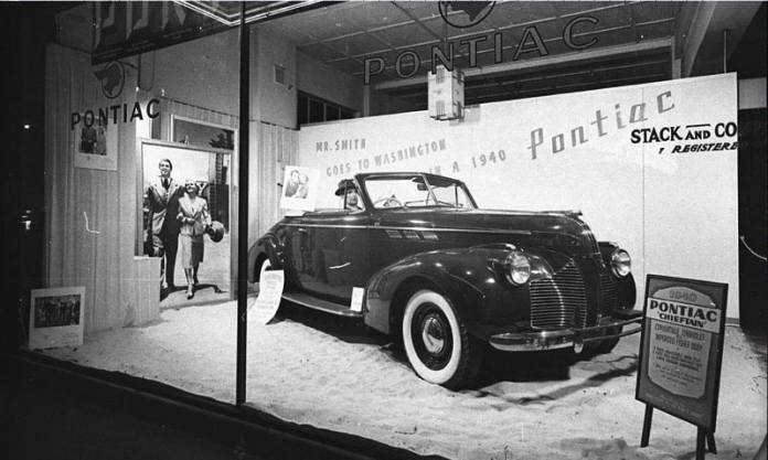 Used Car Buying Tips - old Pontiac dealer