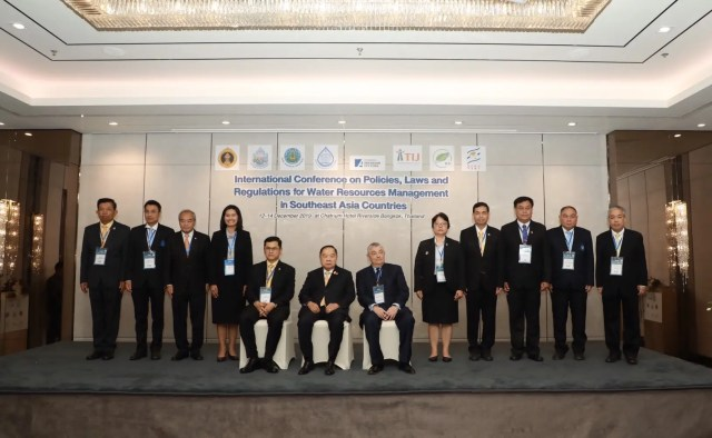 """The International Conference on """"Policies, Laws and Regulations for Water Resources Management in Southeast Asia Countries"""""""