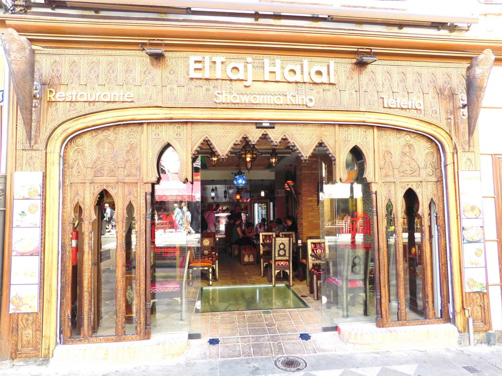 El Taj Halal