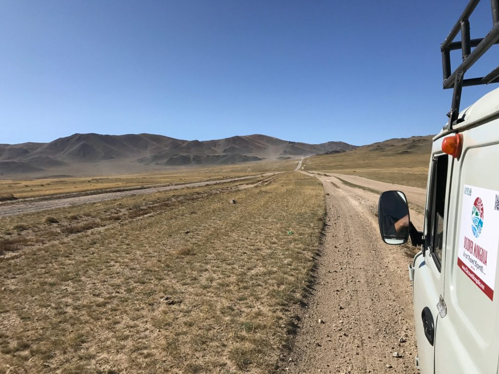 Nomad in Mongolia: Dessert