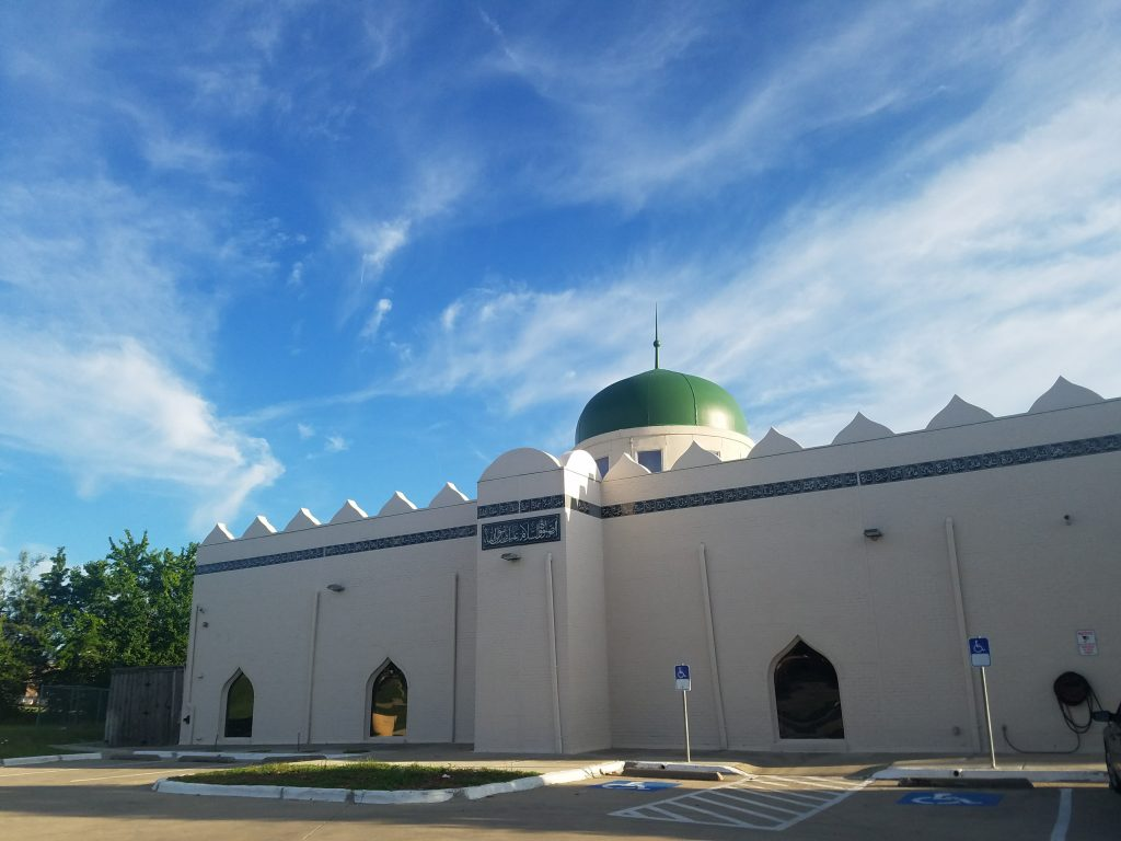 Ramadan in Texas: 30 days and 30 mosques  | Hijabiglobetrotter
