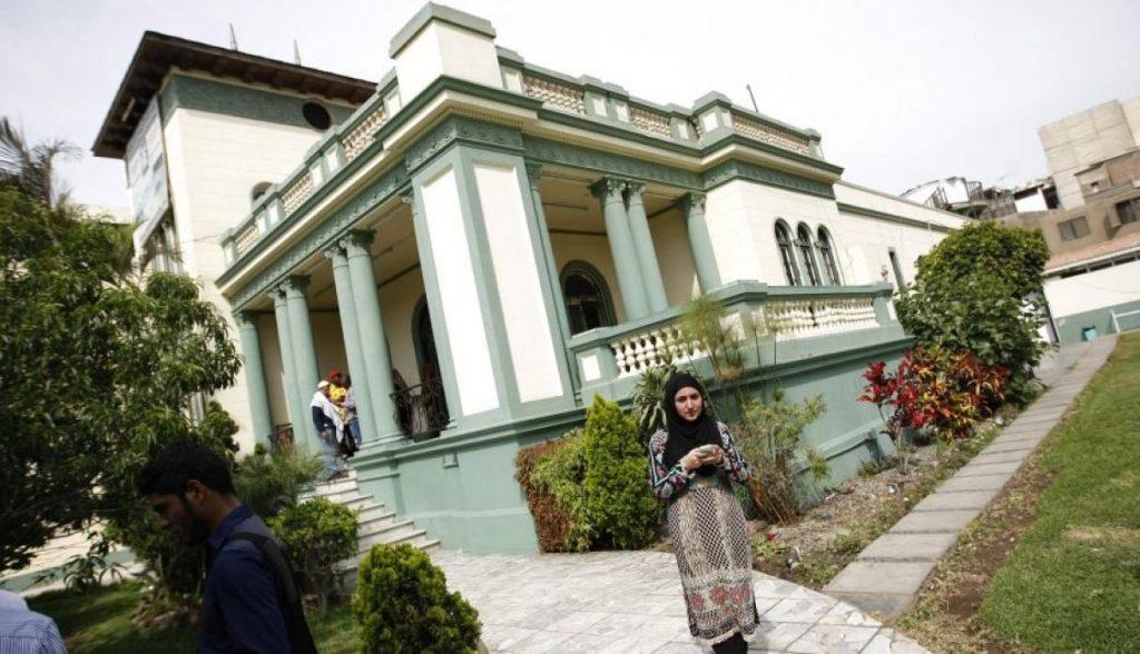 Halal Peru- Lima Mosque