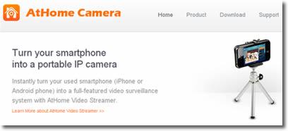 Videovigilancia con AtHome