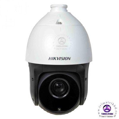 Hikvision DS-2AE5223TI-A Bangladesh