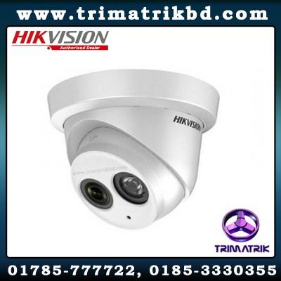 Hikvision DS-2CD1321-I Bangladesh, Hikvision Bangladesh, Trimatrik
