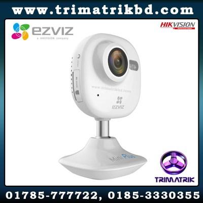 EZVIZ CS-CV200 Bangladesh, EZVIZ CS-CV200-A0-52WFR Bangladesh, Hikvision Bangladesh