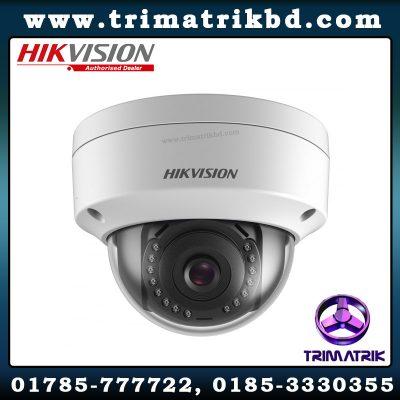 HikVision DS-2CD1143G0-I Bangladesh, HikVision DS-2CD1143G0-I Price in BD