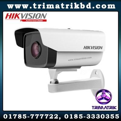 Hikvision DS-2CD1230-I Bangladesh, Hikvision Bangladesh