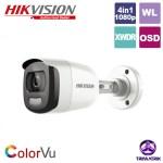 Hikvision DS-2CE10DFT-F Bangladesh, Trimatrik, Hikvision Bangladesh, Hikvisionbd