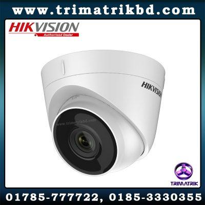 Hikvision DS-2CD1323G0E-IU Bangladesh, Hikvision DS-2CD1323G0E-IU Price in BD