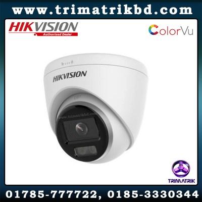 Hikvision DS-2CD1347G0-L Price in BD