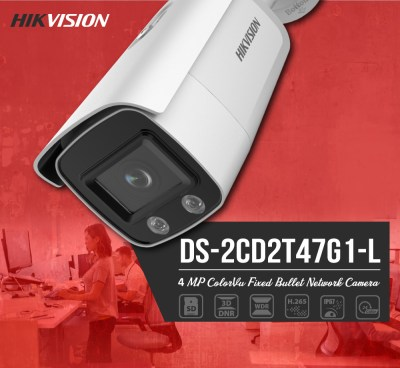 Hikvision DS-2CD2T47G1-L Price in Bangladesh, Hikvision DS-2CD2T47G1-L bangladesh, Trimatrik Multimedia