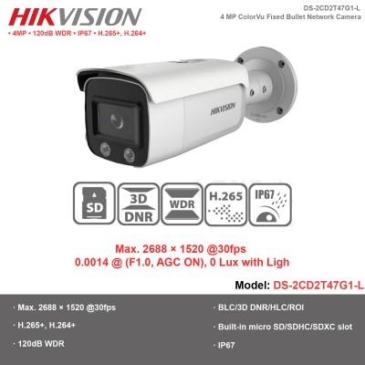 Hikvision DS-2CD2T47G1-L Bangladesh
