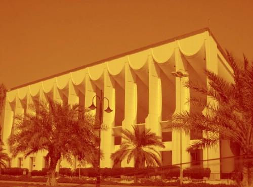 kuwaitnationalassembly2.jpg