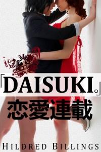 daisukijpg