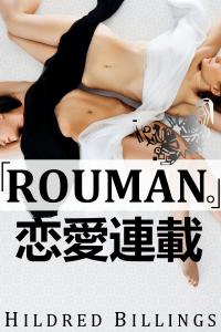 rouman