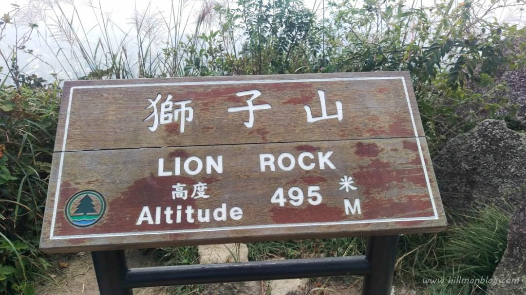 獅子山 3 (沙田坳)