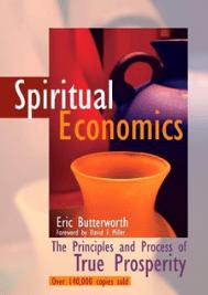 Spiritual Economics: The Principles and Process of True ProsperitybyEric Butterworth