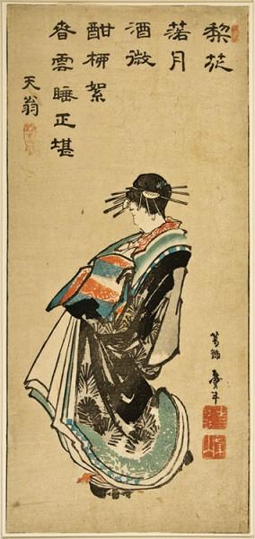 Taito-Girl-in-Kimono
