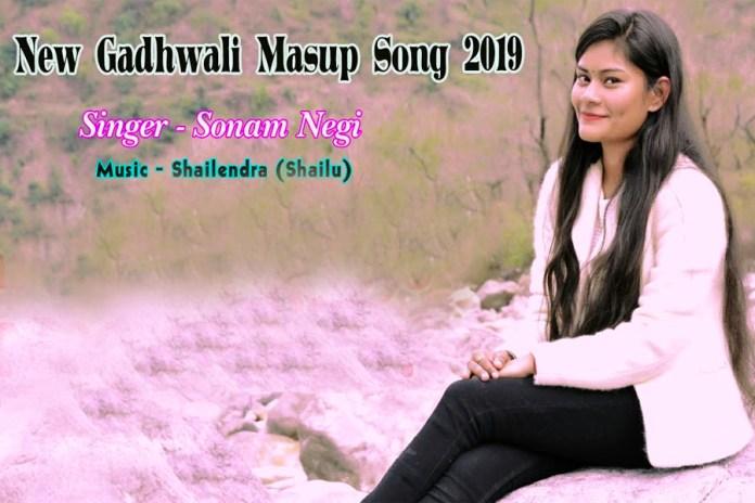 sonam negi latest garhwali song