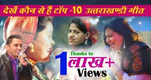 TOP 10 Uttarakhandi Audio Songs l  Hillywood News - Superhit Garhwali songs 2020
