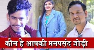 Anisha Ranghar's Jodi with Keshar Panwar Vs Sanjay Bhandari l Hillywood News