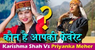 Priyanka Meher vs Karishma Shah l Who is Your Most Favourite ||  Hillywood News