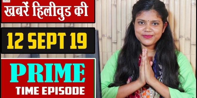 12 September Prime Time Episode Hillywood News