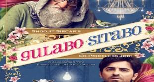 Announcement to release Big B and Ayushmann's film Gulabo Sitabo on OTT